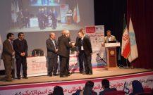 در چهارمین کنفرانس بین المللی مدیریت استراتژیک چه گذشت؟