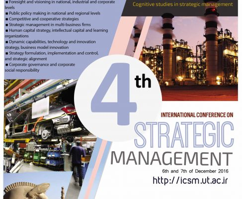The 4th International Conference on Strategic Management