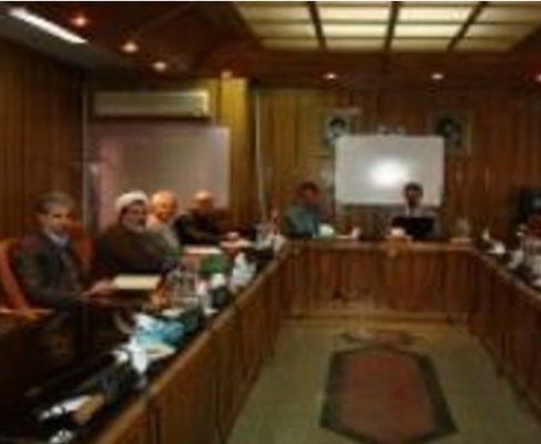 کارگاه های «برنامه ریزی استراتژیک» در وزارت صنعت، معدن و تجارت