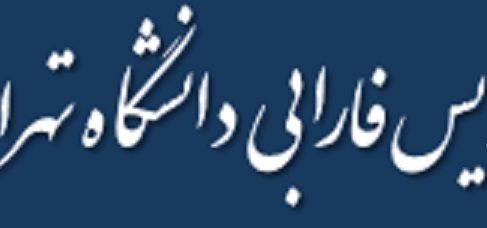 حفاظت شده: دانشجویان دانشکده مدیریت پردیس فارابی دانشگاه تهران