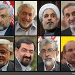 مدیریت و انتخابات ریاست جمهوری 1392