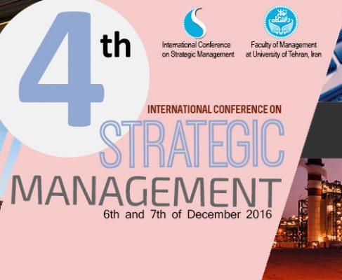 وبسایت دوزبانه کنفرانس مدیریت استراتژیک